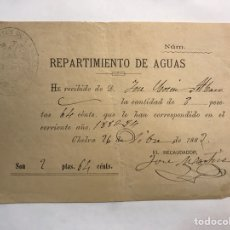 Documentos antiguos: DOCUMENTOS. CHELVA (VALENCIA) RECIBO MUNICIPAL. REPARTIMIENTO DE AGUAS (A.1883). Lote 169018229