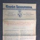 Documentos antiguos: DOCUMENTOS. PÓLIZA DE SEGUROS. UNIÓN LEVANTINA, VALENCIA (A.1961). Lote 169025813