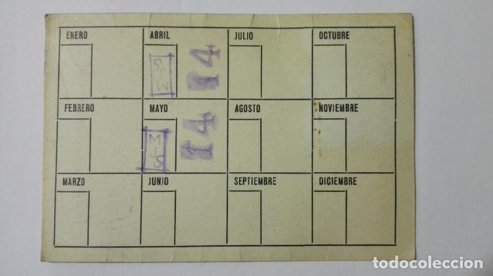 Documentos antiguos: CARNET GRUPOS UNIVERSITARIOS DE LUCHA S.E.U. DEL D.U. DE MADRID, 7 DE ABRIL DE 1960 - Foto 2 - 169170036