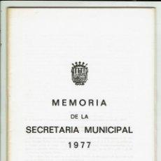 Documentos antiguos: MEMORIA DE LA SECRETARÍA MUNICIPAL DEL AYUNTAMIENTO DE CIUDADELA DEL AÑO 1977. (MENORCA.3.4). Lote 169415344