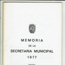 Documentos antiguos: MEMORIA DE LA SECRETARÍA MUNICIPAL DEL AYUNTAMIENTO DE CIUDADELA DEL AÑO 1978. (MENORCA.3.4). Lote 169415536