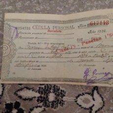 Documentos antiguos: CÉDULA PERSONAL AYUNTAMIENTO BARCELONA 1926. Lote 169884028