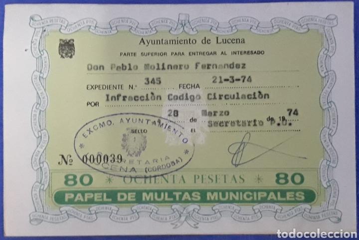 PAPEL DE MULTAS MUNICIPALES LUCENA CÓRDOBA 1974 (Coleccionismo - Documentos - Otros documentos)