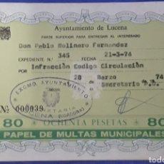 Documentos antiguos: PAPEL DE MULTAS MUNICIPALES LUCENA CÓRDOBA 1974. Lote 169948346