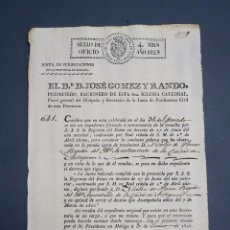 Documentos antiguos: DOCUMENTO - MALAGA - ANTEQUERA - 1825 - CERTIFICADO JUNTA DE PURIFICACIONES -. Lote 169982840