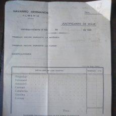 Documentos antiguos: JUSTIFICANTE DE VIAJE EMPRESA NAVARRO HERMANOS ALMERÍA 1930. Lote 170011222