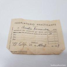 Documentos antiguos: VALE RECIBO IGUALATORIO PRACTICANTE. EL CORTIJO. LOGROÑO. 1959 . TDKP14. Lote 170027468