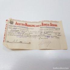 Documentos antiguos: ARBITRIO MUNICIPAL SOBRE LA RIQUEZA URBANA. LOGROÑO. 1954. TDKP14. Lote 170027636