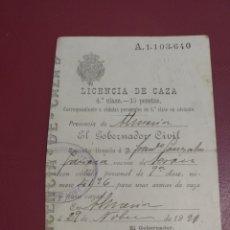 Documentos antiguos: LICENCIA CAZA ALMERÍA 1921. Lote 170142738