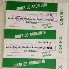 Documentos antiguos: TRES ANTIGUAS ENTRADAS - TICKETS ZONA ARQ. DE MEDINA AZAHARA - CÓRDOBA / JUNTA DE ANDALUCÍA. Lote 170343816