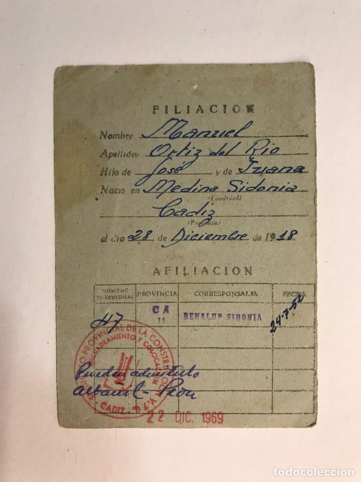 Documentos antiguos: BENALUP DE SIDONIA (Cádiz) Carnet Documento Cartilla Profesional Agricola (a.1969) - Foto 2 - 170466657