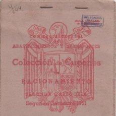 Documentos antiguos: CARTILLA RACIONAMIENTO DE 1951. SEGUNDA CATEGORÍA. USADA.. Lote 170536868