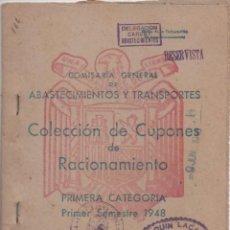 Documentos antiguos: CARTILLA RACIONAMIENTO DE 1948. PRIMERA CATEGORÍA. USADA.. Lote 170537004