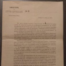 Documentos antiguos: DOCUMENTO ASAMBLEA NACIONAL DEL CENTRO REPUBLICANO 1894. Lote 170862610