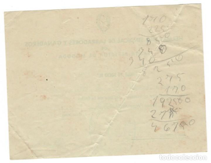 Documentos antiguos: Santa Perpetua de Moguda, 1958: Hermandad Sindical de Labradores y Ganaderos - Recibo - Foto 2 - 171101882