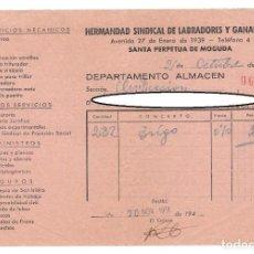 Documentos antiguos: SANTA PERPETUA DE MOGUDA, 1951: HERMANDAD SINDICAL DE LABRADORES Y GANADEROS - DEPARTAMENTO ALMACÉN. Lote 171104224