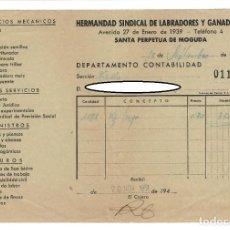 Documentos antiguos: SANTA PERPETUA DE MOGUDA, 1951: HERMANDAD SINDICAL DE LABRADORES Y GANADEROS - RECIBO. Lote 171113889