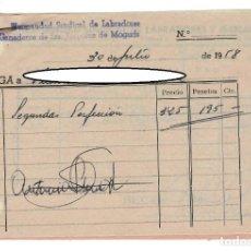 Documentos antiguos: SANTA PERPETUA DE MOGUDA 1951: HERMANDAD SINDICAL DE LABRADORES Y GANADEROS CUPO A ENTREGAR DE TRIGO. Lote 171114883