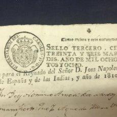 Documentos antiguos: MUY RARO FISCAL. SELLO TERCERO 1808. HABILITADO NAPOLEÓN I 1810. GUERRA INDEPENDENCIA.. Lote 171128027