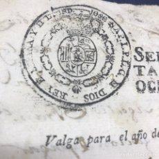 Documentos antiguos: TIMBRE, FISCAL, PAPEL SELLADO. GUERRA INDEPENDENCIA NAPOLEÓN 1809 HABILITADO 1809.. Lote 171129958