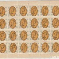 Documentos antiguos: MINI PLIEGO 24U.: SINDICATO CENTRAL DE ARAGON DE A:A:C:. Lote 171174208