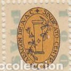 Documentos antiguos: MINI PLIEGO 24U.: SINDICATO CENTRAL DE ARAGON DE A:A:C:. Lote 171174290