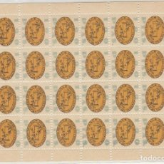Documentos antiguos: MINI PLIEGO 24U.: SINDICATO CENTRAL DE ARAGON DE A:A:C:. Lote 171174460
