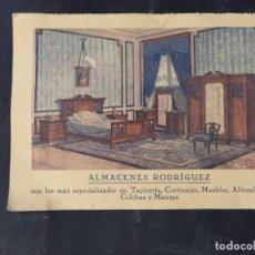 Documentos antiguos: AVISO TARJETA DE VISITA ALMACENES RODRIGUEZ ESPECIALIZADOS EN TAPICERIA CORTINAJES MUEBLES ALFOMBRAS. Lote 171202659