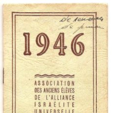 Documentos antiguos: CARNET AÑO 1946 ASSOCIATION DES ANCIENS ÉLÈVES DE L'ALLIANCE ISRAÉLITE UNIVERSELLE DE CASABLANCA. Lote 171256520