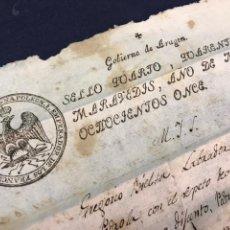 Documentos antiguos: RARO FISCAL. GOBIERNO ARAGÓN. SELLO CUARTO. NAPOLEÓN. 1811. GUERRA INDEPENDENCIA. Lote 171339167