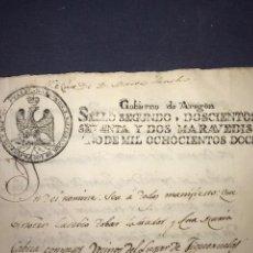 Documentos antiguos: MUY RARO FISCAL. GOBIERNO ARAGÓN. SELLO SEGUNDO. NAPOLEÓN. 1812. GUERRA INDEPENDENCIA. Lote 171338802