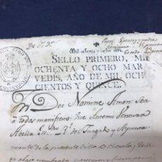 Documentos antiguos: SELLO PRIMERO 1815. ERRORES EN CORTES LINEA. PEDROLA, ZARAGOZA.. Lote 171342599