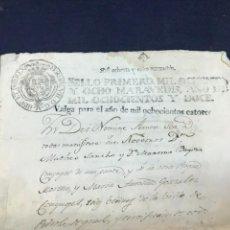 Documentos antiguos: SELLO PRIMERO 1812, HABILITADO 1814. PERMUTA DE CAMPOS, PEDROLA.. Lote 171430947