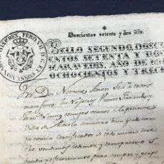 Documentos antiguos: SELLO SEGUNDO 1813. VENTA DE 11 OLIVOS CON TIERRA, PEDROLA.. Lote 171431282