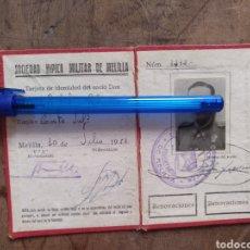 Documentos antiguos: TARJETA IDENTIDAD SOCIEDAD HÍPICA MILITAR DE MELILLA 1953. Lote 171482473