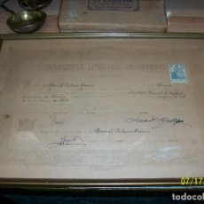 Documentos antiguos: DIPLOMA DE LA UNIVERSIDAD DE GRANADA-25 DE JULIO DE 1935-ALMERIA. Lote 171543523