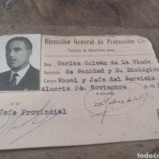 Documentos antiguos: CARNET DIRECCIÓN GENERAL PROTECCIÓN CIVIL 1961 JEFE PROVINCIAL ALMERÍA. Lote 171672988