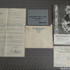 Documentos antiguos: DOCUMENTOS ORFANATO NACIONAL VIRGEN DEL CARMEN. Lote 171743509