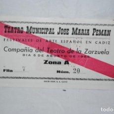 Documentos antiguos: TEATRO MUNICIPAL JOSE MARIA PEMAN , CADIZ .. Lote 171760860