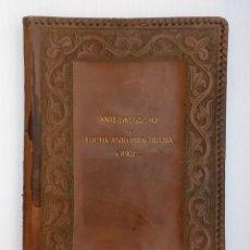 Documentos antiguos: ANTEPROYECTO DE LUCHA ANTITUBERCULOSA OFICIAL DE 1.929. Lote 171785973