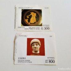 Documentos antiguos: DOS ANTIGUAS ENTRADAS TICKETS A MUSEOS EN ATENAS. Lote 171808854