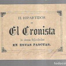 Documentos antiguos: 1887. JEREZ DE LA FRONTERA. EL REPARTIDOR DE EL CRONISTA LES DESEA FELICIDADES EN ESTAS PASCUAS. Lote 171880918