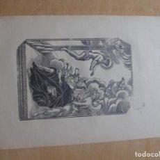 Documentos antiguos: GRABADO RELIGIOSO DE ¿SAN?, SIGLO XIX.. Lote 172020192