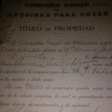 Documentos antiguos: TÍTULO DE PROPIEDAD MAQUINA SINGER ALMERÍA. Lote 172166123