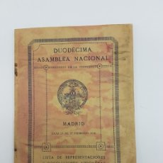 Documentos antiguos: DUODÉCIMA ASAMBLEA NACIONAL - LISTA DE REPRESENTACIONES Y CONCLUSIONES APROBADAS - MADRID 1932. Lote 172233650
