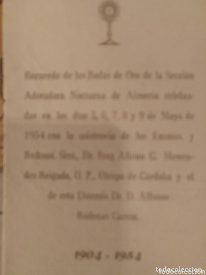 Documentos antiguos: Recuerdo bodas de oro adorada nocturna de Almería 1904 1954 - Foto 2 - 172290402