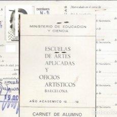 Documentos antiguos: CARNET ALUMNO ESCUELAS ARTES APLICADAS Y OFICIOS ARTÍSTICOS - AÑOS 70. Lote 172315227