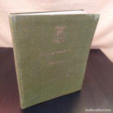 Documentos antiguos: LIBRO CALIFICACION ESCOLAR MINISTERIO DE EDUCACION NACIONAL 1940 - RARO - PERFECTO ESTADO. Lote 173470939