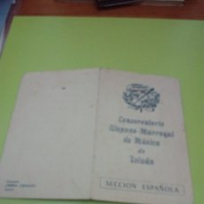 Documentos antiguos: TARJETA DE IDENTIDAD. CONSERVATORIO HISPANO MARROQUI DE MÚSICA DE TETUAN. SECCION ESPAÑOLA. C7CR. Lote 173589140