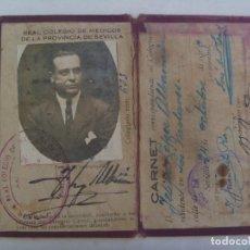 Documentos antiguos: REAL COLEGIO DE MEDICOS DE SEVILLA: CARNET DE COLEGIADO DE LOS MOLARES , 1925. Lote 173611963
